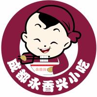 成都永香兴餐饮技术培训