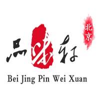 北京品味轩餐饮培训机构