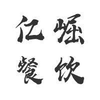 广州亿崛小吃培训