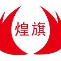 广州煌旗餐饮培训