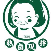 火车站赵姥姥热卤现拌