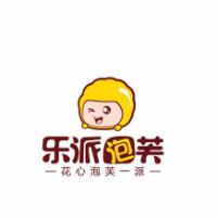南京品世餐饮管理有限公司
