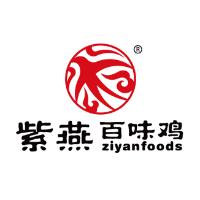 上海紫燕食品股份有限公司