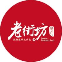 疯味餐饮管理(北京)有限公司