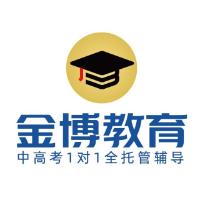 广州金博教育