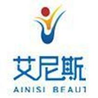 广州艾尼斯化妆培训学校