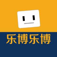 广州乐博乐博编程培训
