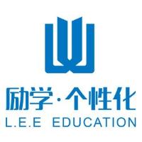 邯郸励学个性化中小学辅导中心