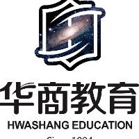 广州华商教育