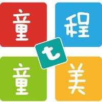 广州童程童美少儿编程教育中心