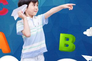 3-4岁幼儿英语口语表达能力的培养技巧