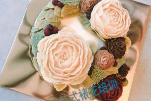 杭州酷德韩式裱花课程班