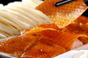 成都食尚香北京烤鸭培训班