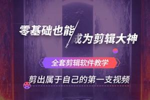 广州达内VFX影视特效设计师培训