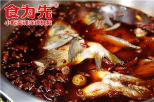 绍兴食为先美蛙鱼头制作烹饪班