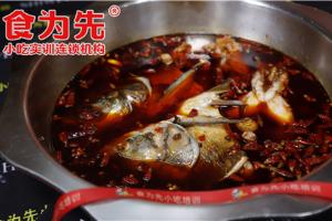 无锡食为先美蛙鱼头制作烹饪班