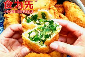 东莞食为先炸菜角制作实训班