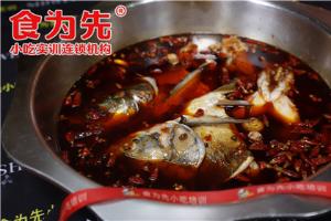 东莞食为先美蛙鱼头制作烹饪班