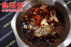 长沙食为先美蛙鱼头制作烹饪班